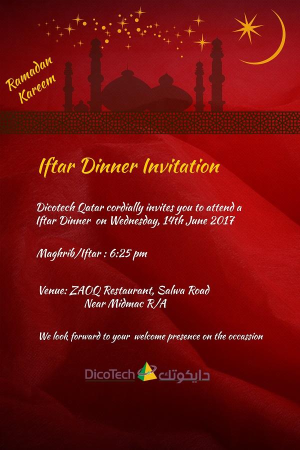 Iftar-Invitation – Dicotech